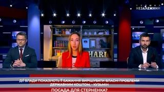 Зеленский — абсолютно сумасшедший и неадекватный президент, судя по предложению Стерненко — Шарий
