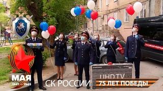 75 лет Победы. Волгоград
