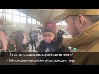 Глава ДНР Денис Пушилин посетил Калининский рынок, пообщался с продавцами и покупателями.