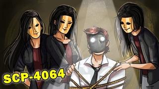 SCP-4064 Золотые маски: 'Дело не в тебе, дело в Нас' (Анимация SCP)