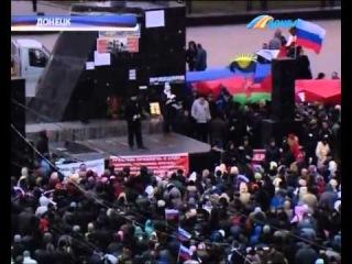 Донецкой милиции угрожают захватом