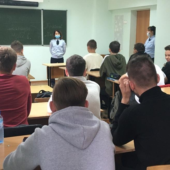 10 сентября — Беседы с обучающимися инспектора ПДН., изображение №2
