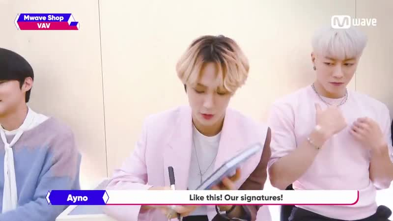 Mwave Shop This is how VAV Signed MADE FOR TWO albums