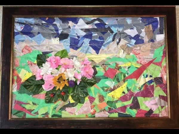 Альпийский луг из Пиццы DIY. Лоскутное шитье. Текстильная картина.