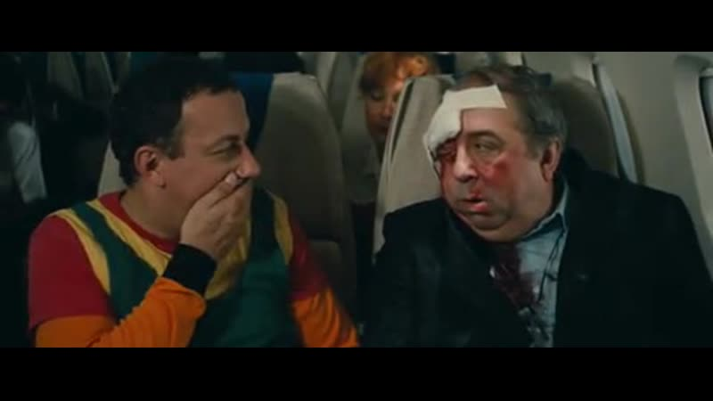 Банзай! (1983)