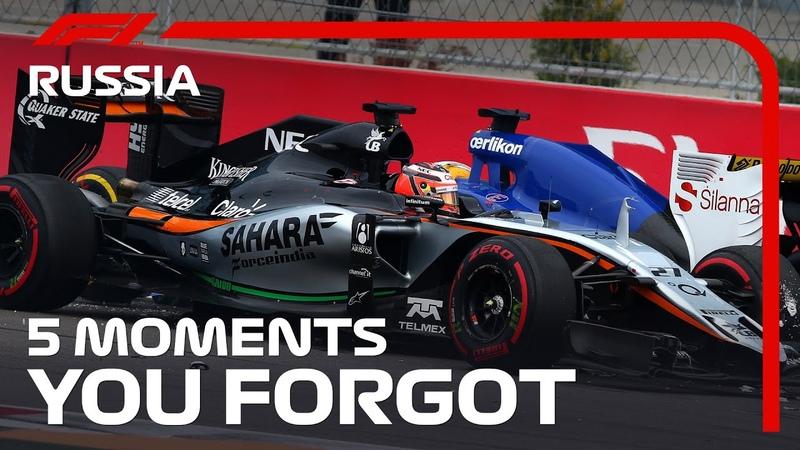 Формула 1 * Гран при России * Топ 5 забытых моментов