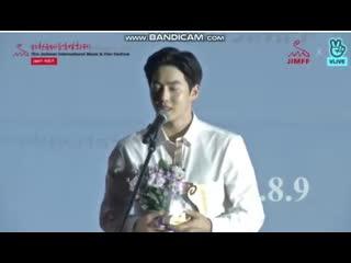 190809 #suho_video #exo #suho #junmyeon — jecheon international music and film festival