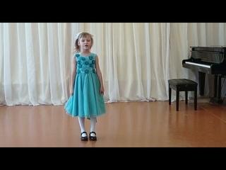 Юнусова Карина, 6 лет, с.Кандры, «Солист» (эстрадный вокал), 6-9 лет. Моя семья