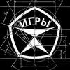 20.12|☭ ИГРЫ (soviet post-punk) в FISH FABRIQUE