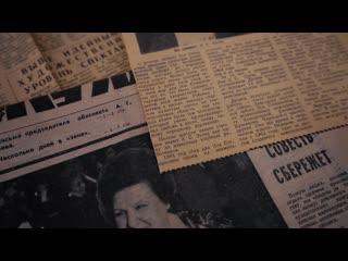 Видеоэкскурсия по экспозиции «История, события, люди»