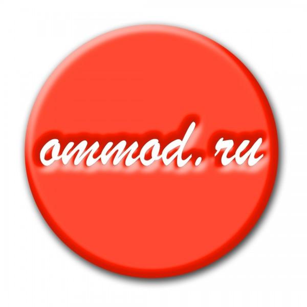 Портмоне цена в Омске