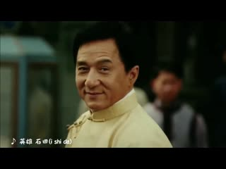 Kung-fu action (kirin beer commercial)