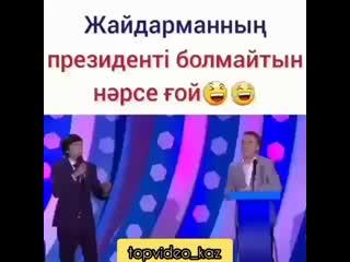 Topvideo_kaz+