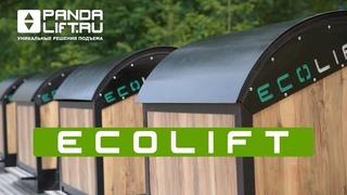 Контейнерная площадка нового поколения! Подземные контейнеры ECOLIFT в пос. Репино (Санкт-Петербург)