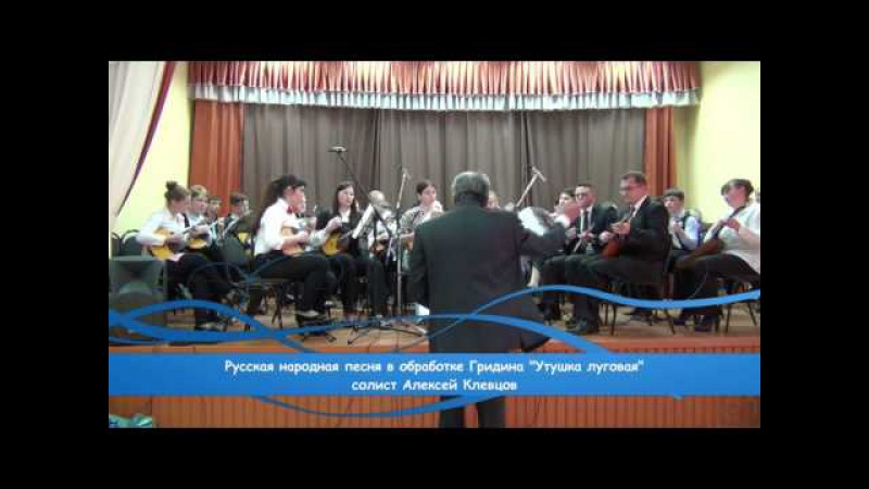 Отчётный Концерт Детской школы искусст в с. Беседино - 19 мая 2016