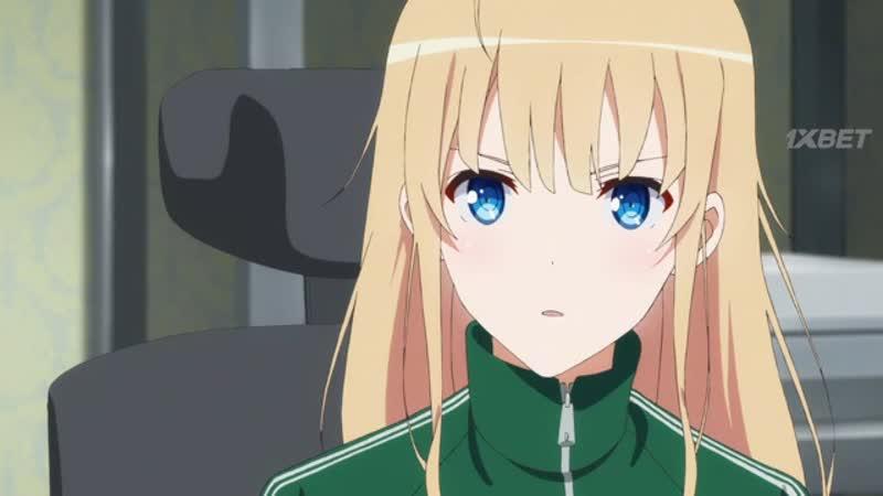 Anistar Как воспитать героиню из обычной девушки Saenai Heroine no Sodatekata Fin 1