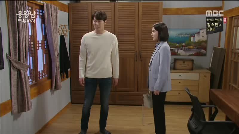 MBC 일일드라마 용왕님 보우하사 47회 수 2019 03 27 저녁6시50분 MBC 뉴스데스크
