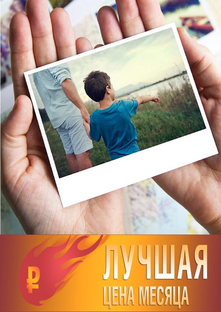 Афиша Ижевск SUPER SALE vs FUJIFILM