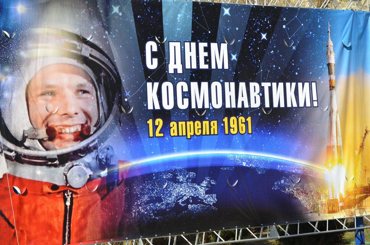Вести из библиотеки.День космонавтики. 12.04.20