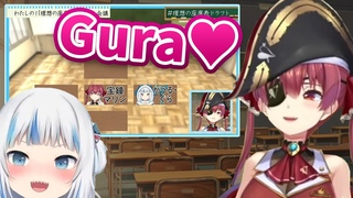 Marine wants to get in a relationship with Gura【Hololive/Eng sub】