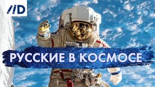 Российский приоритет - космос | Профессор Буровский о российском первенстве в освоении космоса.