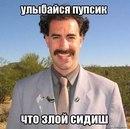 Личный фотоальбом Ивана Готмана