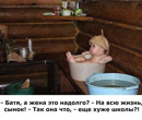 Личный фотоальбом Романа Карпова