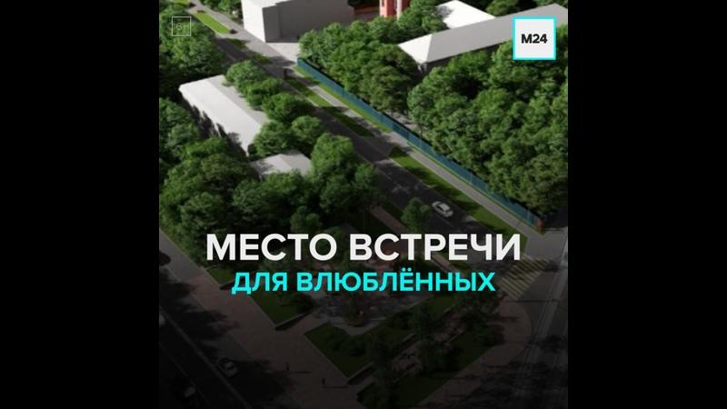 В Москве появится сквер с необычными скульптурами поэтов Москва 24