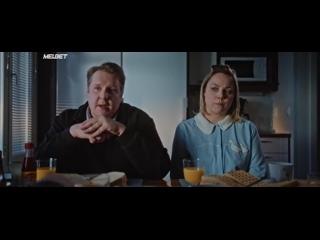 Маленькая большая ложь/Pieniä suuria valheita (2018)
