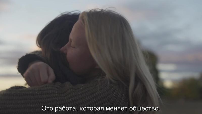 Учитель для России Другие люди Трейлер фильма
