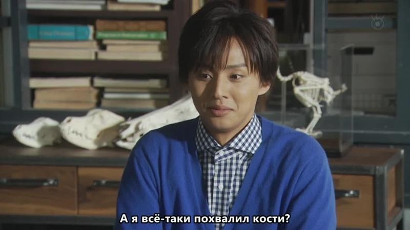 Кости зарытые под ногами Сакурако Я не мальчик Мне 26 Отрывок