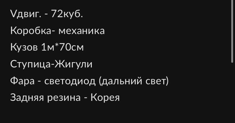 Квадроцикл ninjia  55 000₽  Звонить по тел.   Объявления Орска и Новотроицка №16797