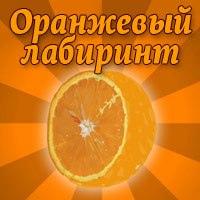 фото из альбома Ани Багровой №11