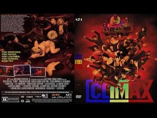 Климакс (Экстаз) / Climax (2018) Перевод: #ДиоНиК (Blu-Ray 720p.)