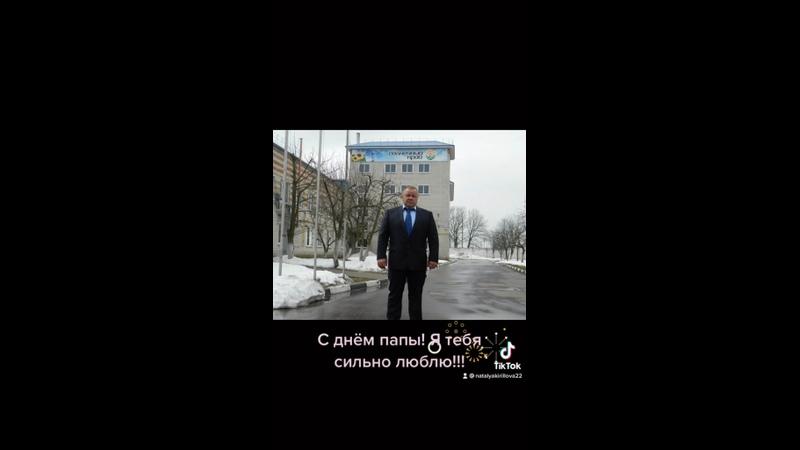 Видео от Натальи Кирилловой