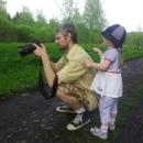 Фотоальбом Дмитрия Матушкина