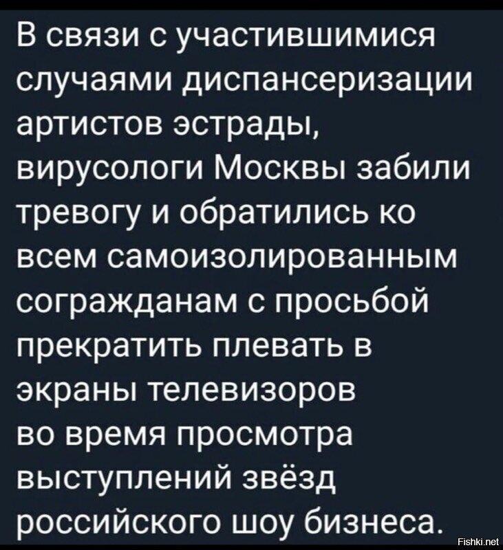 СЕКТАНСКОЕ 1070