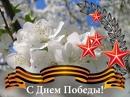 Фотоальбом человека Антонины Конновой