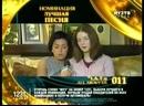 T.A.T.u. Реклама Премии Муз-ТВ 2006