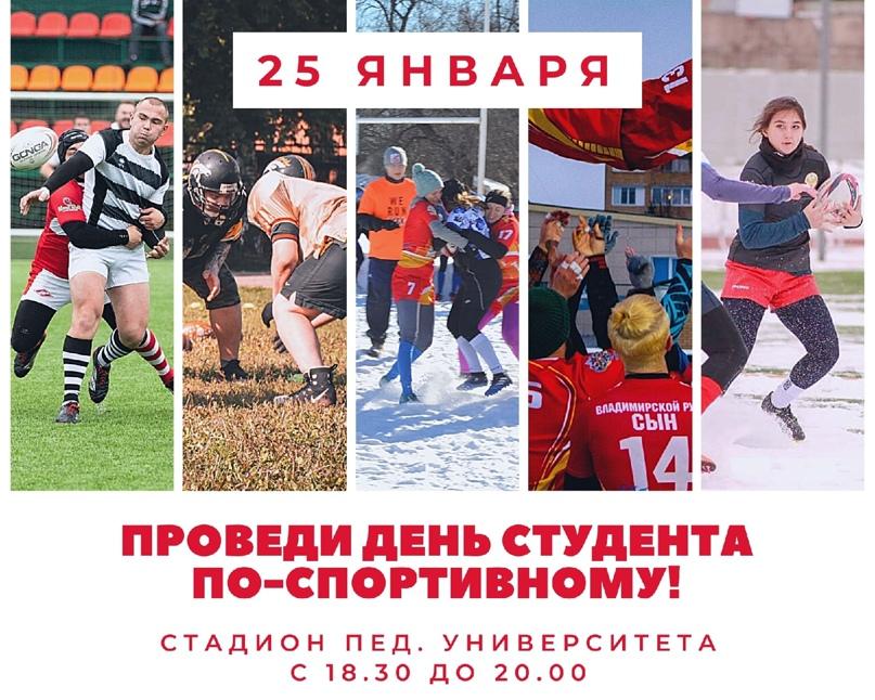 Обзор событий в мире килы (21.01.21 — 27.01.21), изображение №45