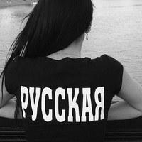 Личная фотография Елены Ивановой