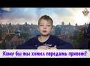 Детский лагерь СКАЗ на зимних каникулах