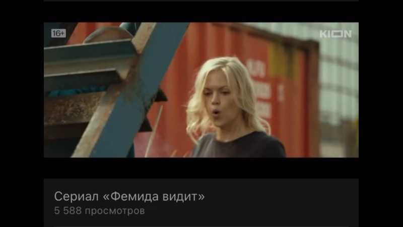 Видео от МТС Задонск