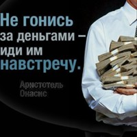 Деньги под залог недвижимости в сургуте автоломбард условия москва