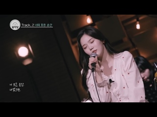 """· Perfomance · 200331 · OH MY GIRL(Hyojung) - Every Moment Of You(Sung Sikyung cov.) · MYSTIC TV """"Studio Music Hall"""" ·"""
