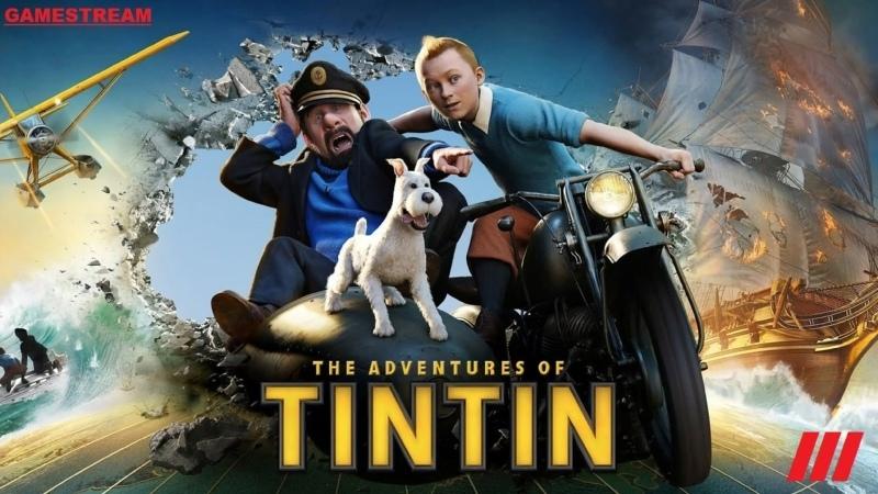 Приключения Тинтина Прохождение 3