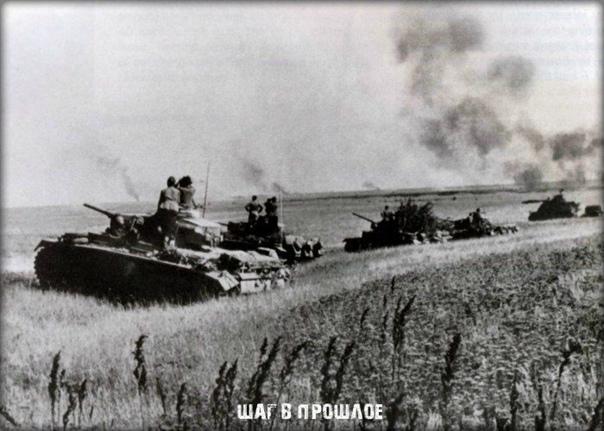 Как один находчивый командир остановил немецкую танковую колонну без единого выстрела В августе 1941 года одну стрелковую роту бросили затыкать дыру в нашей обороне в районе Кривого Рога. Задача