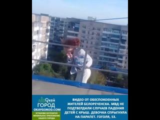 ▪️ Подростки продолжают путешествовать по крышам в...
