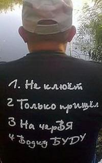 Шевченков Денис