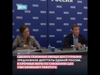 """Видео от ВИЧУГСКОЕ ГОРОДСКОЕ МО ВПП """"ЕДИНАЯ РОССИЯ"""""""